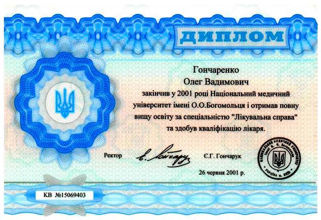 лечение сердечных болезней, нетрадиционная медицина (киев, украина)