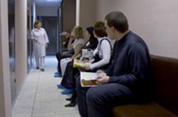 Медицинский центр «здоровье нации» - липецк