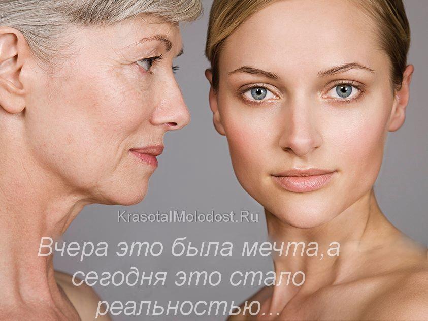 «сияющее омоложение и профессиональный уход за лицом, телом и волосами в домашних условиях без боли, без уколов, без пластики»