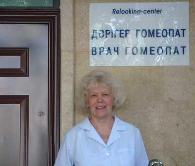 Гомеопаты в казахстане